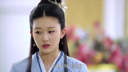 枕上书:成玉为凤九的事忧心,连宋还不会说话,好好的约会就凉了啊