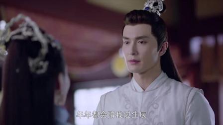 三生三世枕上书:宛婕妤心机骗取同情,王君一下对她温柔起来啊