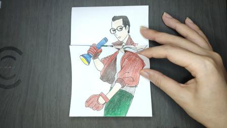 趣味手绘:如果帅气的侦探小哥哥,被坏人变成大叔,翻开太搞笑了