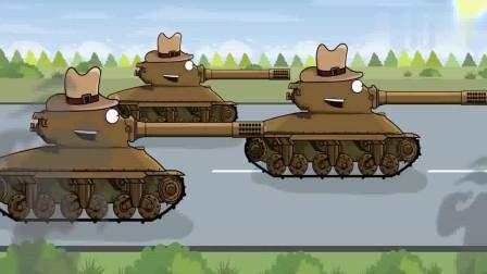 坦克世界动画:城市遭到外星来客入侵