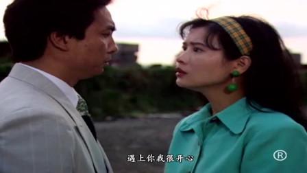 大时代:惠玲好担心方进新,都语无伦次了,是爱情呀!