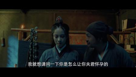 (村名半路拦截妖怪抢回宝塔得知男妖要生)