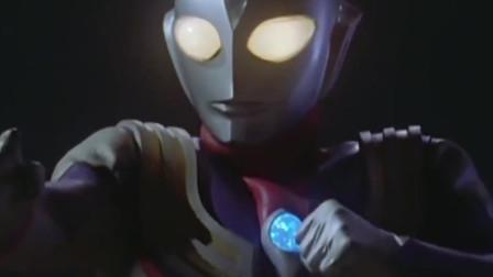 奥特曼:迪迦大战夜行生物外星人