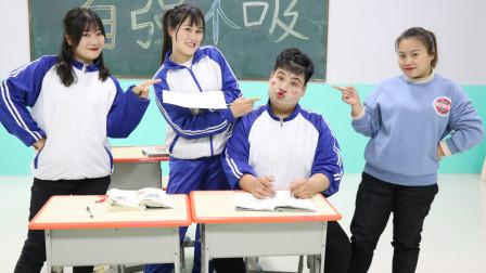 学霸王小九校园剧:男同学要参加生日晚会,王小九帮忙化妆,没想妆容吓摊老师!