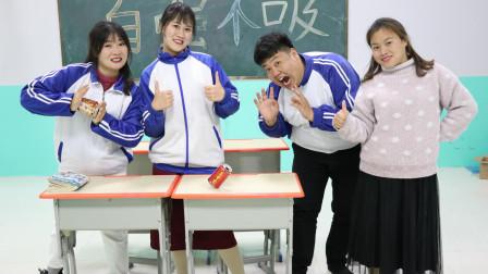 学霸王小九校园剧:如何把易拉罐倾斜立在桌子上,女学霸神操作一招搞定!太厉害了