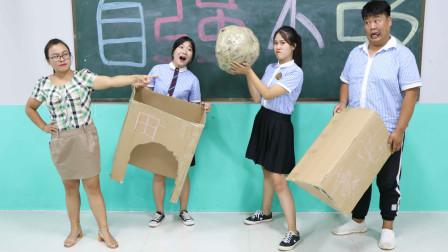 学霸王小九校园剧:老师用踢球游戏来决定成绩,没想女同学直接把门踢飞了,太逗了