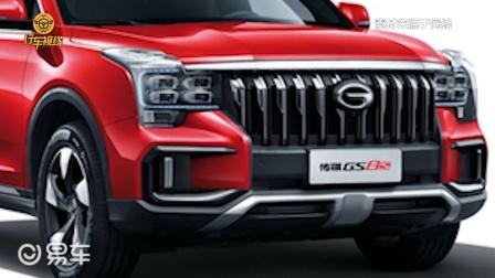 广汽传祺GS8S正式上市 推出4款车型 售价15.58万元起