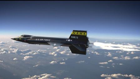 能飞6.7马赫的飞机有多牛?199次太空边缘飞行,奠定美国航天基础