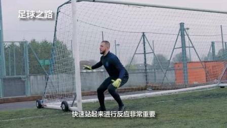 足球教学丨守门员如何处理回追球