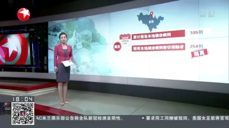 中铁沈阳局集团进出舒兰市的铁路列车即日起停运