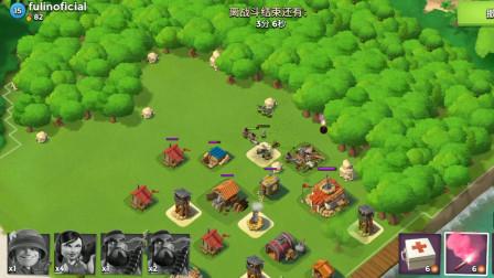 胖虎游戏:海岛奇兵只要找准敌方基地的防御漏洞,打起来是真轻松!