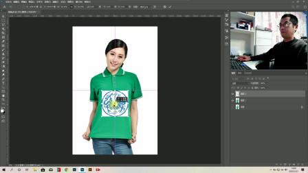 ps2020文字教程:给衣服添加图案,简单!