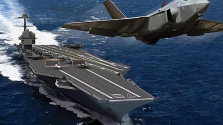 美军又想干吗?大批隐身战机和航母就位,金灿荣:必须高度警惕