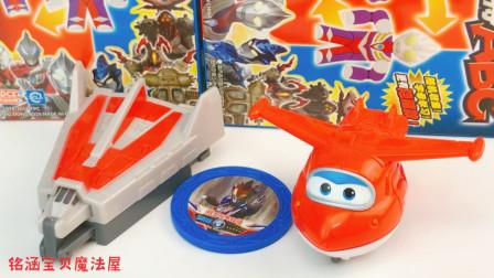 超级飞侠分享奥特ABC变形字母盲盒玩具