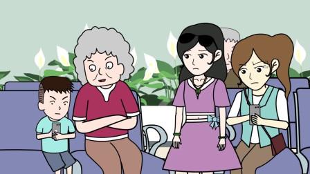 猪屁登:平日里小气的郝奶奶,这次居然争着帮助小姐姐