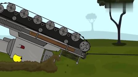 坦克世界动画:卡尔和伊尔运输机拔河,结果卡尔就成这样了