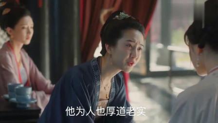 公主回宫皇后教育她,徽柔没办法和他一起