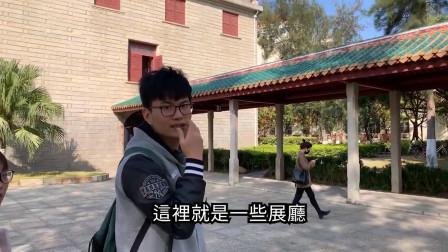 台湾人到厦门自由行:鲁迅和陆逊傻傻不分,还以自己生活在三国