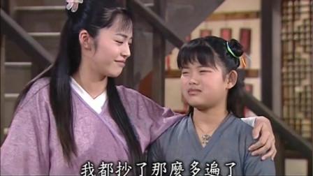 武林外传,被压榨的小贝:我合理的怀疑,郭芙蓉她更年期提前了