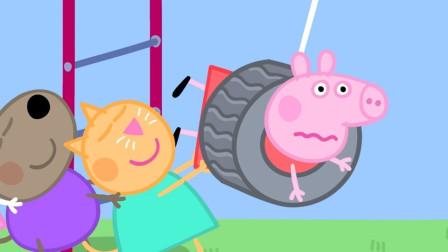 小猪佩奇被卡在轮胎里了好朋友赶紧来帮忙 简笔画