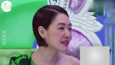 小S逼问汪小菲:如果先遇到我还会选择大S?他的回答太扎心了