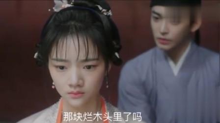 清平乐:公主在学堂偷会心上人,勇敢地献出了自己的初吻