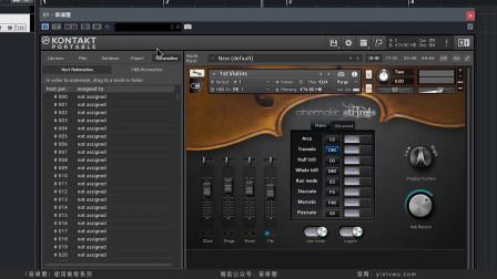 【Kontakt教程】14.用外部MIDI设备控制音源参数