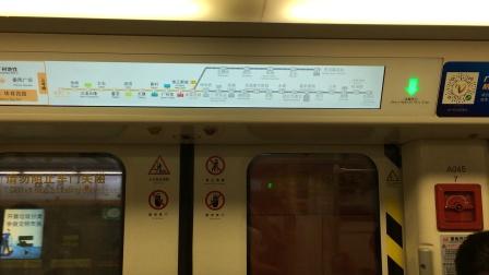 广州地铁3号线03X045-046之林和西-体育西路(A045LCD):执行嘉禾望岗-番禺广场交路