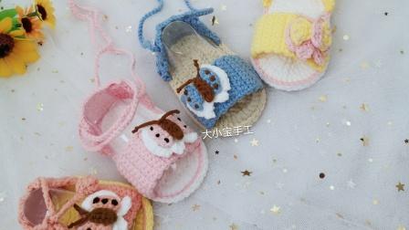 第65集 大小宝手工 童鞋的钩针编织视频教程 婴儿毛线鞋的钩法 宝妈必看