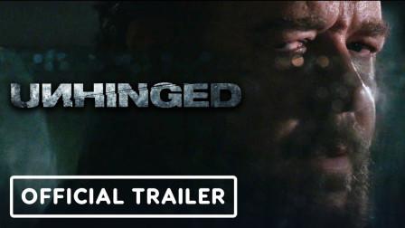 【游戏大佬】 Unhinged Official Trailer 2020 Russell Crowe
