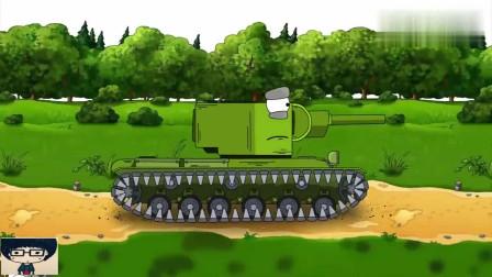 坦克世界动画:德系主动举白起投降!是阴谋还是有难言之隐