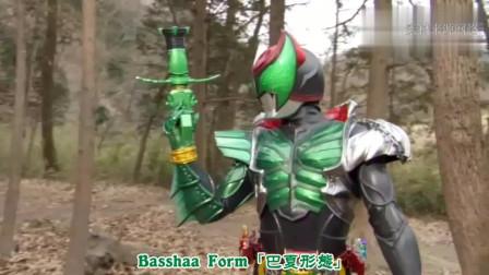 假面骑士Kiva变身升级为巴夏形态,大战羊Fangire