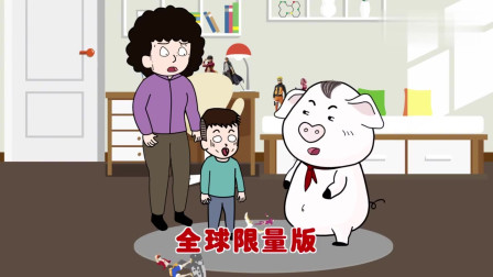 猪屁登:阿姨,你家的宝宝真是活泼可爱呢