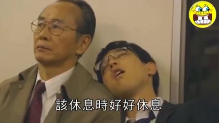 日本搞笑创意广告,电车内的各种睡姿!