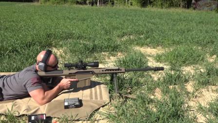 点50大口径狙击步枪VS钢板,结果可想而知!