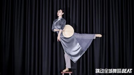 唯美翻跳春晚舞蹈《永不消逝的电波》经典舞段 :柔美婉约,韵味幽深