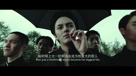 青禾男高:社会我浩哥,人帅话不多,爱国撩妹两不误