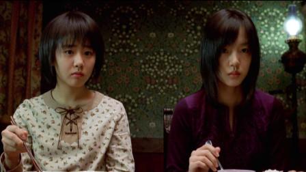 17年前的恐怖电影,同一个屋檐下,三个女人之间的恐怖故事