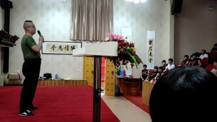 金华领导杨局热情洋溢的发表讲话!