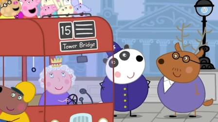 小猪佩奇 鹿爸爸看到女王开公交车 简笔画