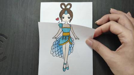见过孔雀穿长裙的样子吗?你觉得哪种好看,叶罗丽趣味换装简笔画