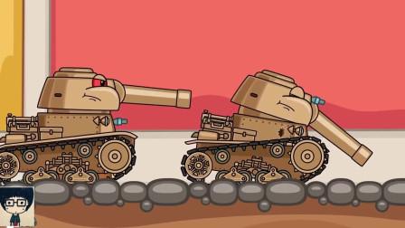 坦克世界动画:德系药剂师!有这份药剂还会怕苏系吗