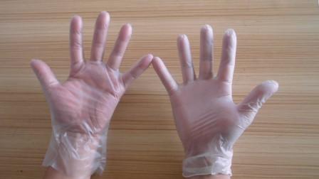 太聪明了,才发现一次性手套还能这样用,可惜大家都不会