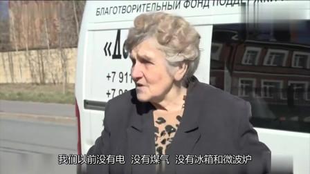俄罗斯80岁老奶奶自己开货车给路人分发食物,帮助大家渡过难关!