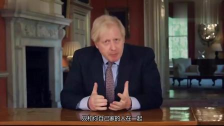 英国首相宣布放宽冠状病毒锁定限制?