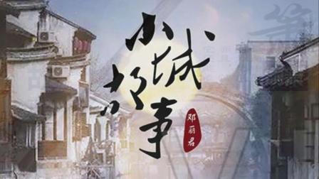 【小城故事】洞箫—骆剑华