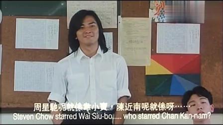 铜锣湾大佬陈浩南去给学生们讲社会知识