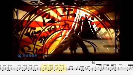【歌曲】千本桜 - 初音未来(启点鼓教室)