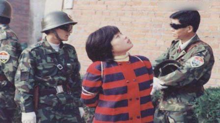 中国最小女贪犯,因1毛硬币贪了55万元,年仅23岁被判死刑