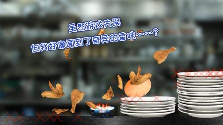 蛋碎心凉:原来碰到小火苗就这样,糖宝有丢丢馋鸡翅啦!